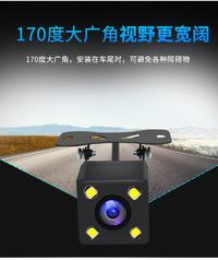 Square Reverse Parking Backup Camera nights CMOS Solution PZ412